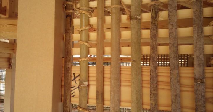 竹木舞 土
