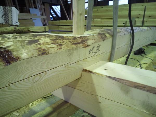 伝統の木組み
